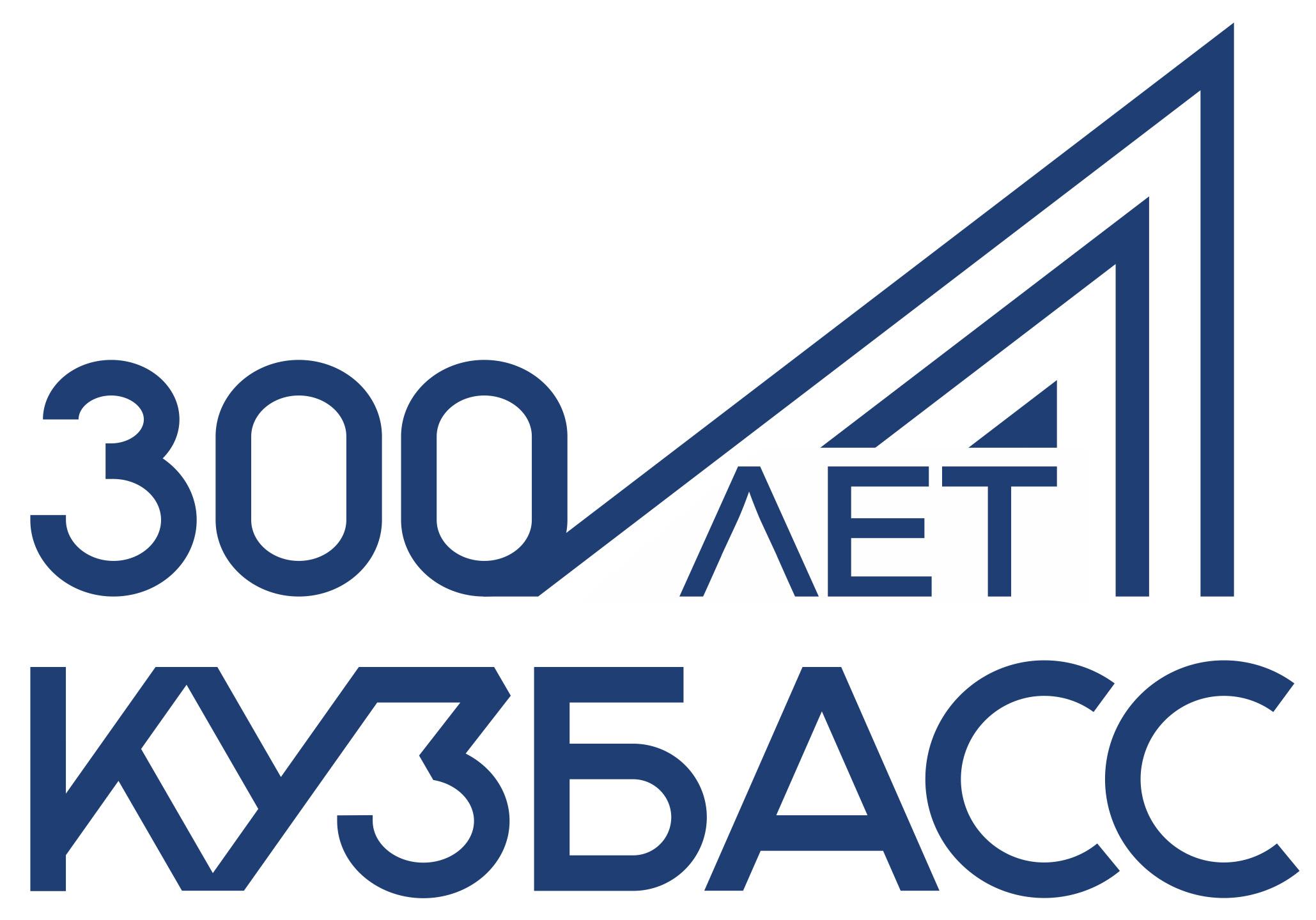 400 лет Городу