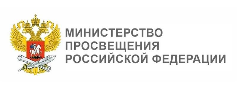 минобр
